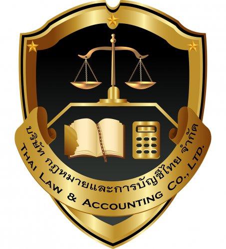 Thai Law Consult Logo
