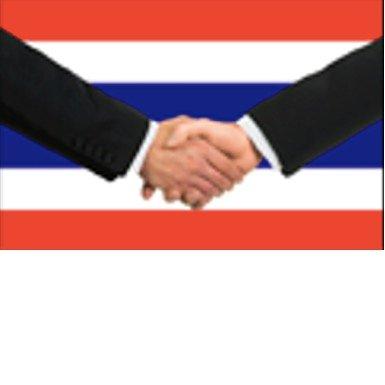 Business in Siam Co., Ltd. Logo