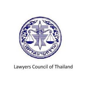 Garn Tuntasatityanond & Associates Logo