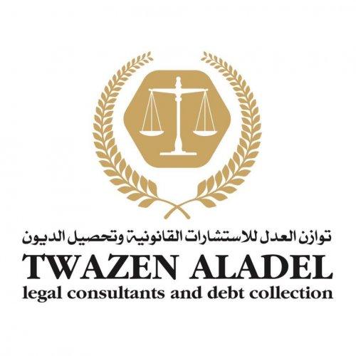 Twazen al Adel Legal Consultants & Debt Collectors Logo