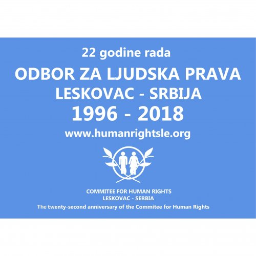 Committee for human rights Leskovac Logo