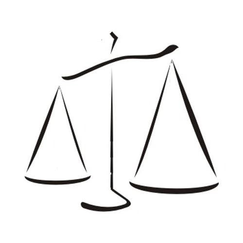 Law Office Attorney SVETISLAV STOJANOSKI, LL.M. Logo